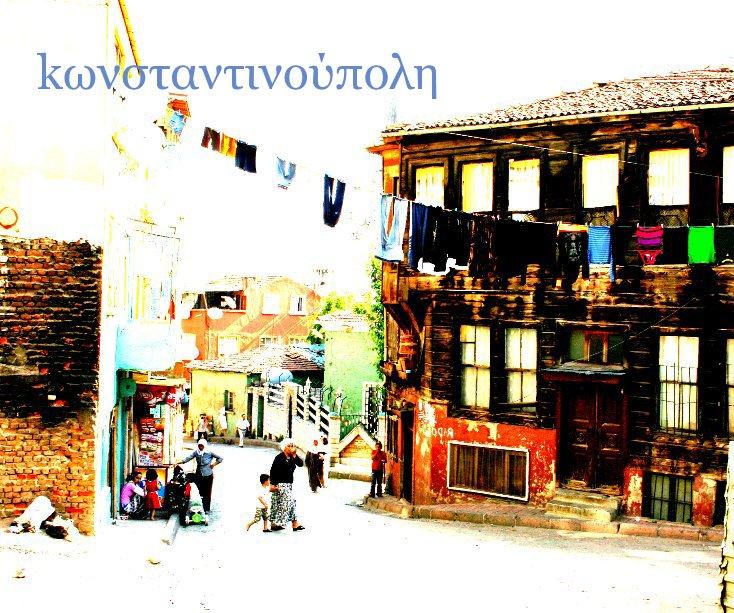 View Κωνσταντινούπολη by Ολυμπία Μπασκλαβάνη