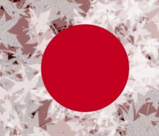 Japan, oktober 2019 book cover