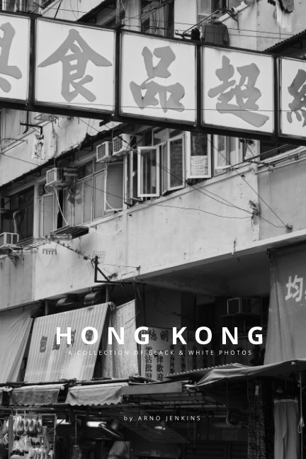 HONG KONG - A Collection Of Black & White Photos