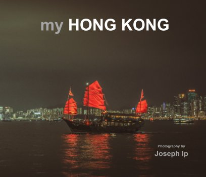 my HONG KONG book cover