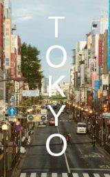 Tokyo 2018 book cover