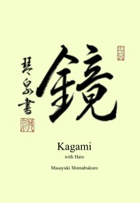 Kagami book cover