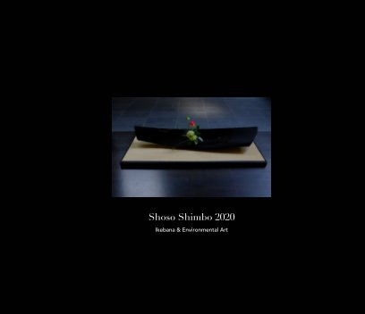 Shoso Shimbo 2020