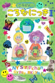 Corona Nikki 2 book cover