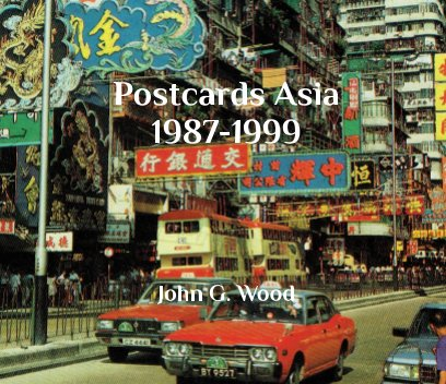 Postcards Asia 1987-1999 book cover