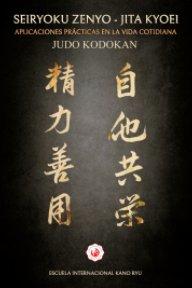 JUDO: Seiryoku Zenyo - Jita Kyoei book cover