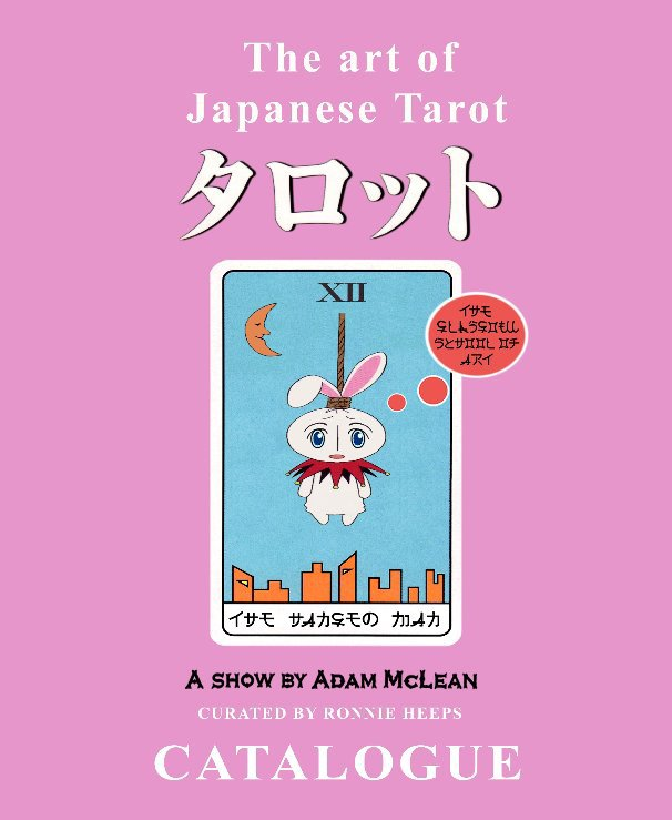View The art of Japanese Tarot by Adam McLean