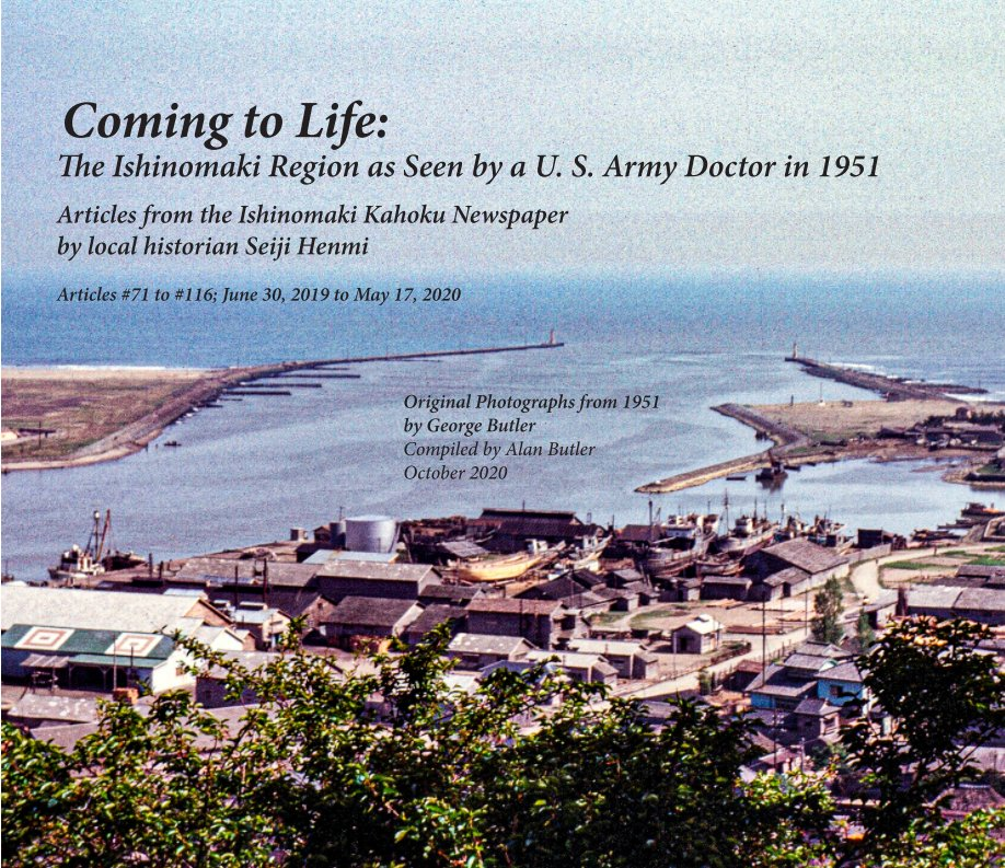 View Coming to Life:  Ishinomaki Kahoku Articles by Alan Butler