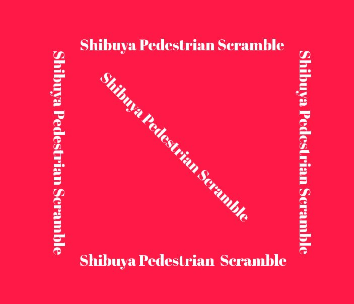 Ver Shibuya Pedestrian Scramble por Michael Mc Garvey