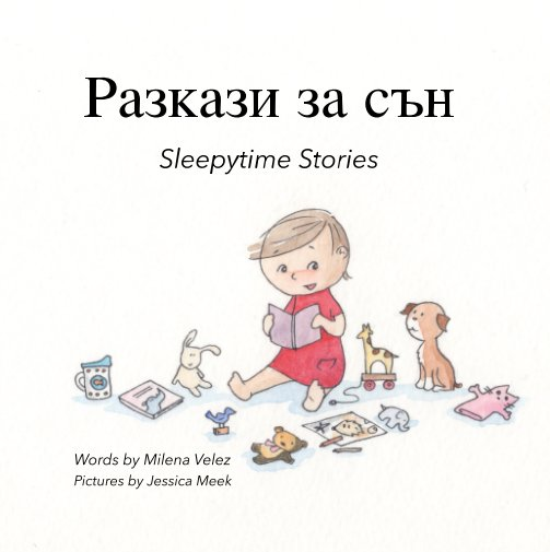 View Sleepytime Stories/ Разкази за сън by Milena Velez