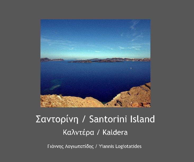 View Santorini Island by Yiannis Logiotatides