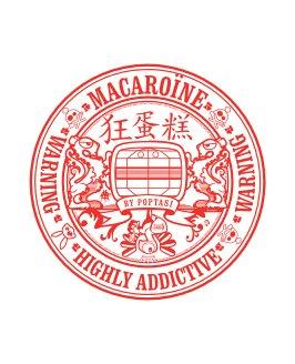 Macaroine (NL) book cover