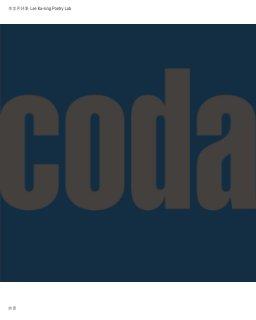 coda book cover