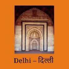 Delhi – दिल्ली book cover