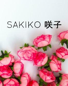 Sakiko 咲子 book cover