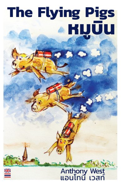 Ver The flying pigs por Anthony West