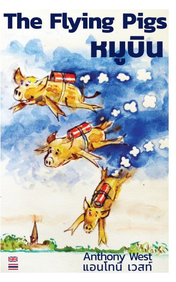 Visualizza flying pigs di Anthony West