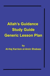 Allah's Guidance Study Guide Generic Lesson Plan book cover