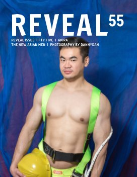 Reveal 55 Akira book cover