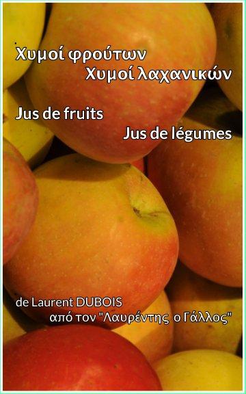 Ver Χυμοί φρούτων - Χυμοί λαχανικών / Jus de fruits - Jus de légumes por Λαυρέντης ο Γάλλος  - L DUBOIS