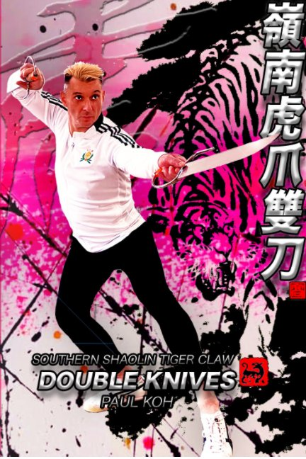 View Southern Shaolin Tiger Claw Double Knives by Paul Koh