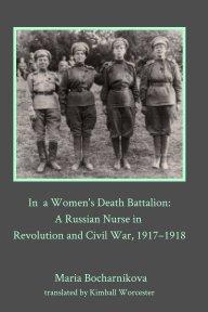 In a Women's Death Battalion book cover