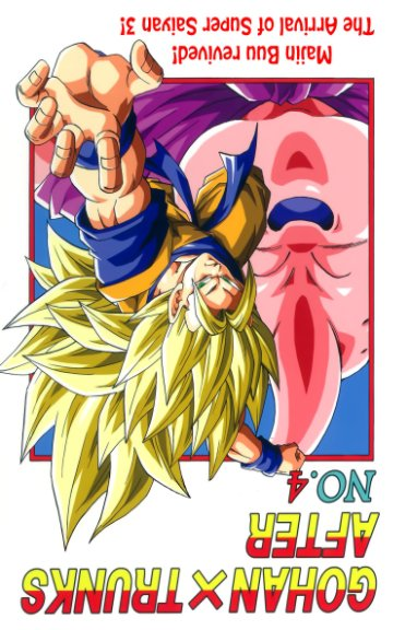 View Gohan x Trunks After Volume 4 by Young Jijii