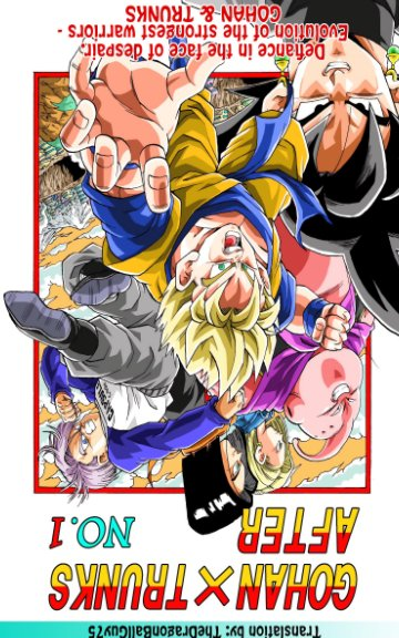 View Gohan x Trunks After Volume 1 by Young Jijii