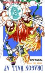 Dragon Ball AF Volume 5 book cover