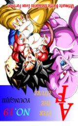 Dragon Ball AF Volume 19 book cover