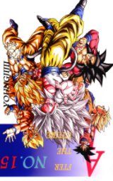 Dragon Ball AF Volume 15 book cover