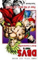 DBVS Volume 8 book cover