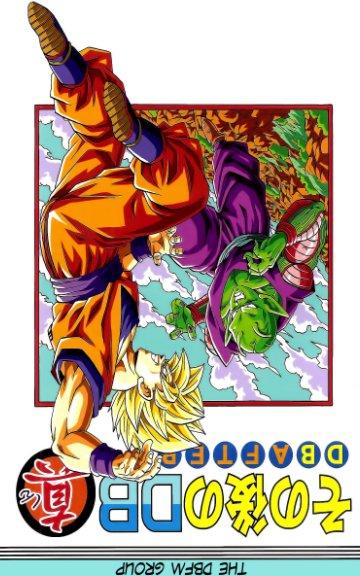 Visualizza DB After Volume 8 di Young Jijii