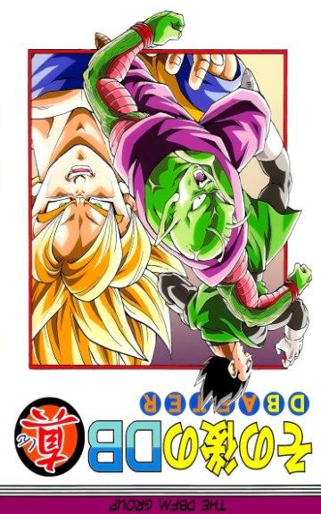 Visualizza DB After Volume 7 di Young Jijii