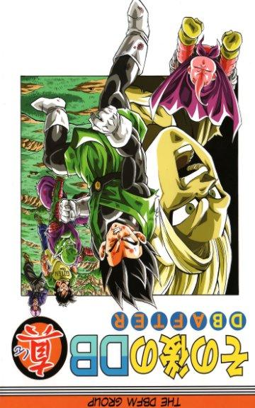 Ver DB After Volume 5 por Young Jijii