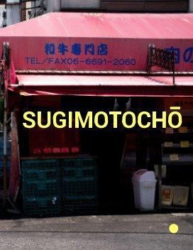 Sugimotocho book cover