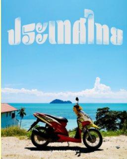 Thailand book cover
