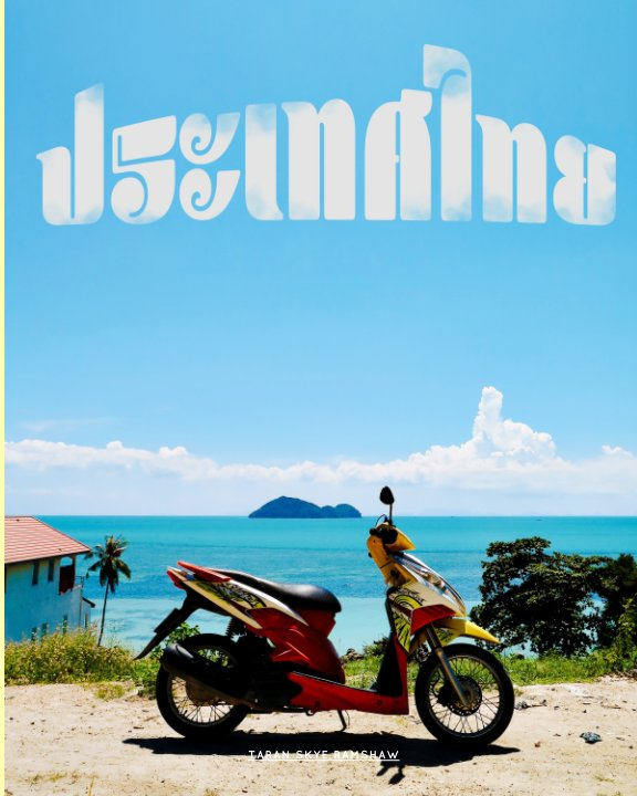 Ver Thailand por Taran Ramshaw
