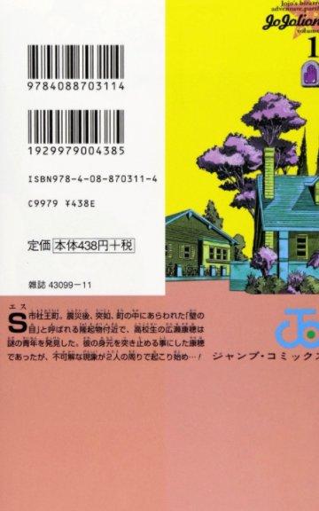 Ver JoJo's Bizzare Adventure Part 8 Volume 1-2 por Hirohiko Araki