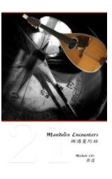 Mandolin Encounters 偶遇曼陀林 book cover