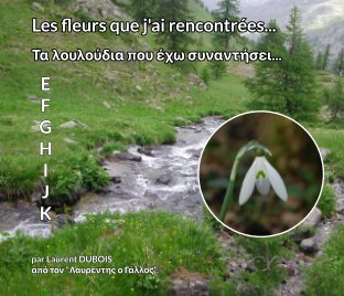 Les fleurs que j'ai rencontrées..Τα λουλούδια πως έχω συναντήσει... book cover
