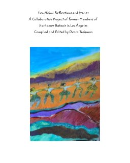 Ken Nirim: Reflections and Stories book cover