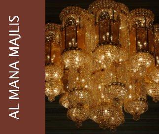 AL MANA MAJLIS book cover