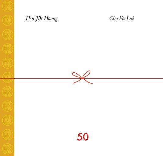 View Cho 50th anniversary by Yee-Ping Cho