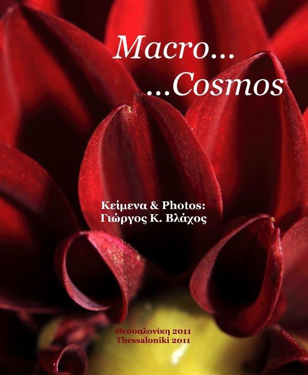 View Macro...Cosmos by Georgios K. Vlachos