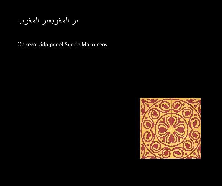 View Por Marruecos- through Morocco by Klarix