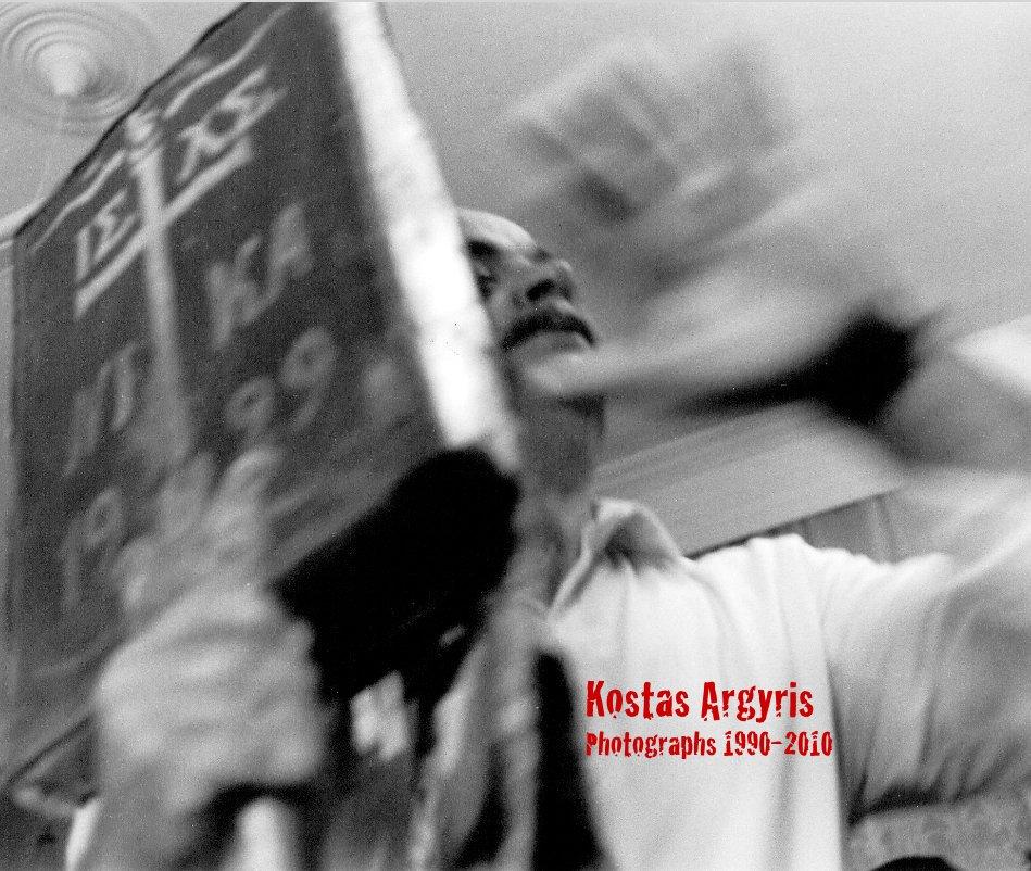 View Kostas Argyris by Kostas Argyris