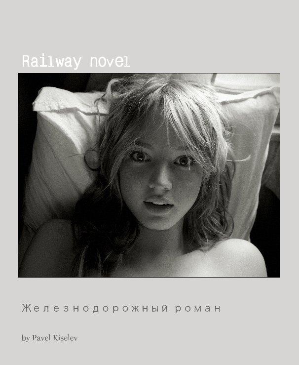 View Railway novel by Pavel Kiselev