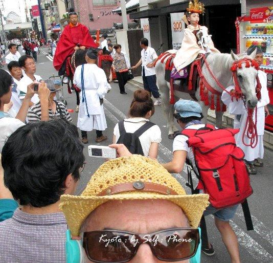 View Kyoto:  by Self:  Phone by micahgampel