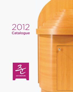 Jun Furniture 2012 Catalog book cover